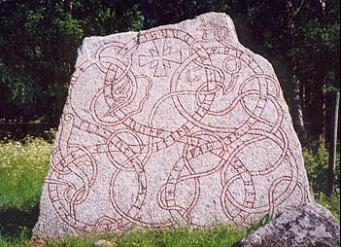 Vaksala Runestone 上的如尼文刻印文字