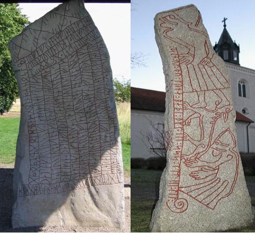 刻有如尼(鲁纳)文字的石头